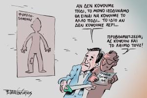 ΙΣΟΔΥΝΑΜΑ Ε